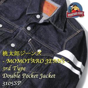 MOMOTARO JEANS 桃太郎ジーンズ 3rdタイプ ダブルポケットジャケット 3105SP|hinoya-ameyoko