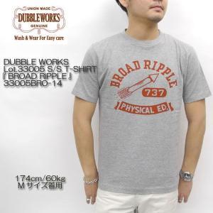 DUBBLE WORKS(ダブルワークス) Lot.33005 Tシャツ 『BROAD RIPPLE』 33005BRO-14|hinoya-ameyoko