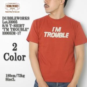 DUBBLE WORKS(ダブルワークス) Lot.33005 半袖Tシャツ