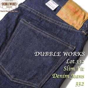 DUBBLE WORKS(ダブルワークス) Lot.332 スリムフィット デニムジーンズ 332 hinoya-ameyoko
