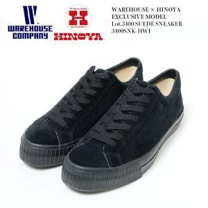 WAREHOUSE(ウエアハウス) ヒノヤ別注モデル Lot.3400 スウェード スニーカー 3400SNK-HW1|hinoya-ameyoko