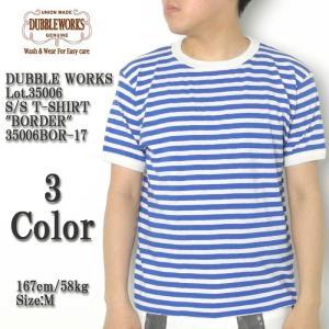 DUBBLE WORKS(ダブルワークス) Lot.35006 半袖Tシャツ