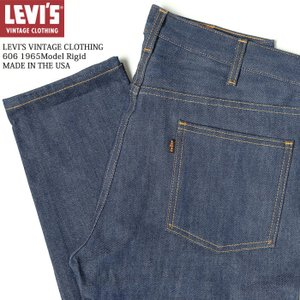LEVI'S VINTAGE CLOTHING (リーバイス ヴィンテージクロージング) 606 1965モデル リジット MADE IN THE USA 36060-0001|hinoya-ameyoko
