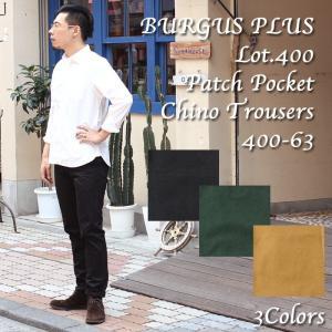 BURGUS PLUS(バーガスプラス) Lot.400 Patch Pocket Chino Trousers 400-63 hinoya-ameyoko