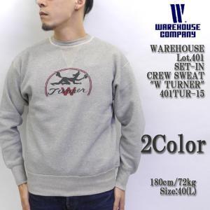 WAREHOUSE(ウエアハウス) Lot.401 SET-IN CREW SWEAT