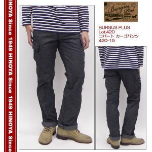 BURGUS PLUS(バーガスプラス) Lot.420 コバート カーゴパンツ 420-15|hinoya-ameyoko