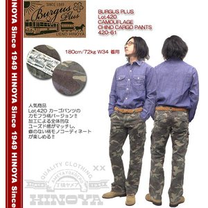 BURGUS PLUS(バーガスプラス) Lot.420 CAMOUFLAGE CHINO CARGO PANTS 420-61|hinoya-ameyoko