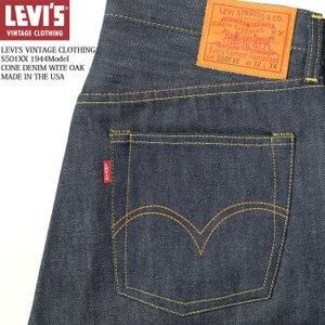 LEVI'S VINTAGE CLOTHING (リーバイス...