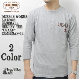 DUBBLE WORKS(ダブルワークス) Lot.53003 ベースボール ヘンリーTシャツ