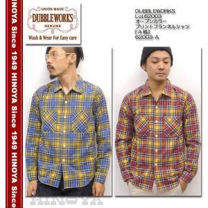 DUBBLE WORKS(ダブルワークス) Lot.62003  オープンカラー プリントフランネルシャツ  『C柄』  62003-C|hinoya-ameyoko