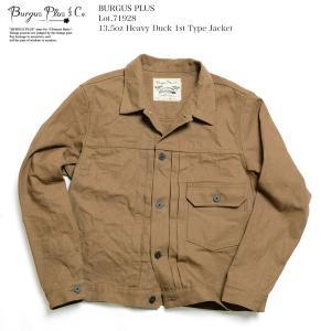 BURGUS PLUS(バーガスプラス) ヘヴィーダックジャケット 1928 1st タイプモデル 71928-DK|hinoya-ameyoko