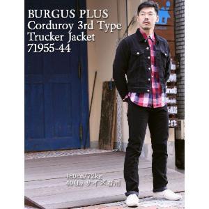 BURGUS PLUS(バーガスプラス) Corduroy 3rd Type Trucker Jacket 71955-44|hinoya-ameyoko