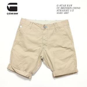 G-STAR RAW(ジースター ロウ) CC ブロンソン チノ ストレート 1/2 81401-4097 hinoya-ameyoko