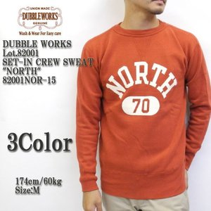 DUBBLE WORKS(ダブルワークス) Lot.82001 SET-IN CREW SWEAT