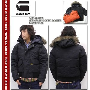 G-STAR RAW(ジースター ロウ) MOUNTAIN HOODED BOMBER 82563-4436|hinoya-ameyoko