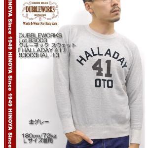 DUBBLE WORKS(ダブルワークス) Lot.83003 クルーネック スウェット 『HALLADAY 41』 83003HAL-13|hinoya-ameyoko
