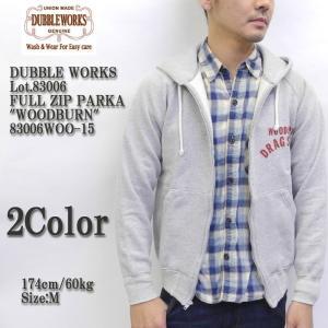 DUBBLE WORKS(ダブルワークス) Lot.83006 フルジップパーカー