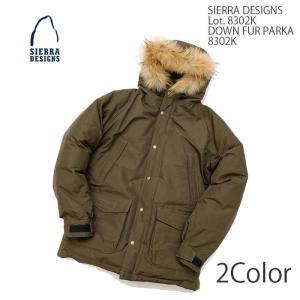 SIERRA DESIGNS(シエラデザインズ) ダウンファーパーカー 8302K|hinoya-ameyoko
