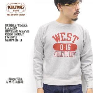 DUBBLE WORKS(ダブルワークス) Lot.84007 CREW SWEAT 『WEST』 84007WES-14|hinoya-ameyoko