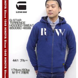 G-STAR RAW(ジースター ロウ) TERRENCE HOODED SWEAT 85006C-4698|hinoya-ameyoko