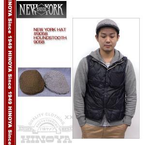 NEWYORK HAT(ニューヨークハット) #9058 HOUNDSTOOTH 9058|hinoya-ameyoko