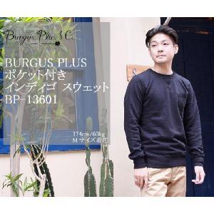 BURGUS PLUS(バーガスプラス) ポケット付き インディゴ スウェット BP-13601|hinoya-ameyoko