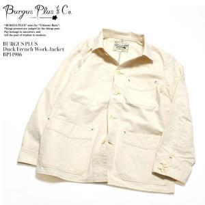 BURGUS PLUS(バーガスプラス) ダック フレンチワークジャケット BP14906 hinoya-ameyoko