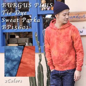 BURGUS PLUS(バーガスプラス) Tie Dye Sweat Parka BP15601|hinoya-ameyoko