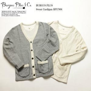 BURGUS PLUS(バーガスプラス) スウェットカーディガン BP17608|hinoya-ameyoko