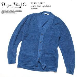 BURGUS PLUS (バーガスプラス) リネンニット カーディガン BP18601|hinoya-ameyoko
