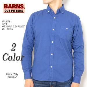 BARNS(バーンズ) ニュー オックスフォード ボタンダウンシャツ BR-4965N|hinoya-ameyoko