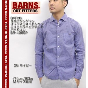 BARNS(バーンズ) 長袖ボタンダウン オックスフォードシャツ ニューカラーピグメント バージョン BR-4965P|hinoya-ameyoko
