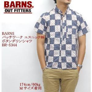 BARNS(バーンズ) パッチワーク エスニック柄 ボタンダウンシャツ BR-5344|hinoya-ameyoko