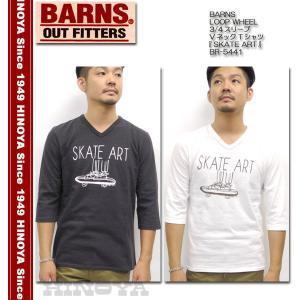 LEAF BARNS(リーフ バーンズ) LOOP WHEEL 3/4スリーブ VネックTシャツ 『SKATE ART』 BR-5441|hinoya-ameyoko