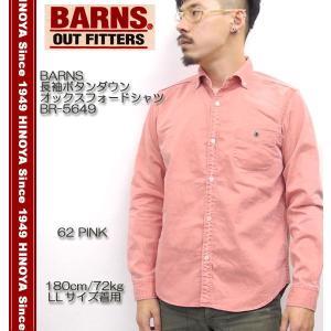 BARNS(バーンズ) 長袖ボタンダウン オックスフォードシャツ BR-5649|hinoya-ameyoko