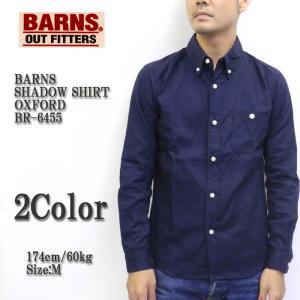 BARNS(バーンズ) SHADOW SHIRT OXFORD BR-6455|hinoya-ameyoko