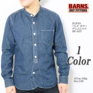 BARNS(バーンズ) バンド カラー デニムシャツ BR-6457|hinoya-ameyoko