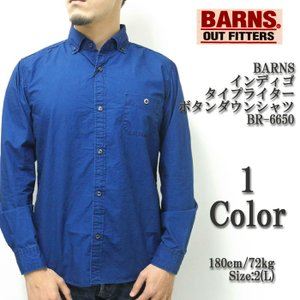 BARNS(バーンズ) インディゴ タイプライター ボタンダウンシャツ BR-6650|hinoya-ameyoko