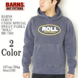 BARNS(バーンズ) 小寸 ユニオンスペシャル スウェット パーカー