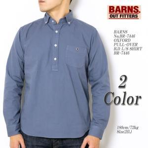 BARNS(バーンズ) No.BR-7446 オックスフォード プルオーバー 長袖ボタンダウンシャツ BR-7446|hinoya-ameyoko