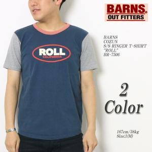 BARNS(バーンズ) 小寸 半袖リンガーTシャツ