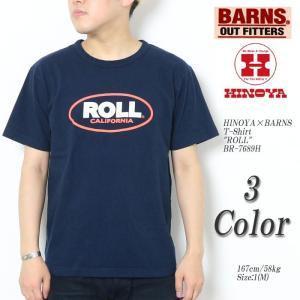 HINOYA × BARNS (ヒノヤ × バーンズ) 半袖Tシャツ
