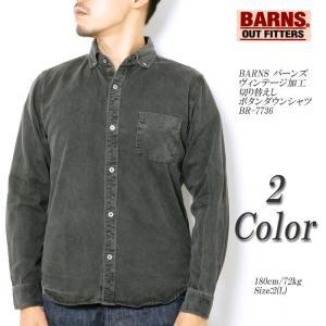 BARNS(バーンズ) ヴィンテージ加工 切り替えし ボタンダウンシャツ  BR-7736|hinoya-ameyoko