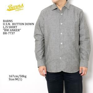 BARNS(バーンズ) U.S.N. ボタンダウンシャツ