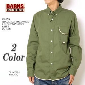 BARNS(バーンズ) マウンテン エキップメント 長袖ボタンダウンシャツ BR-7848|hinoya-ameyoko