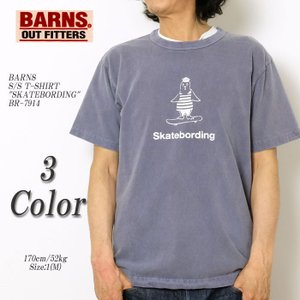BARNS(バーンズ)  半袖Tシャツ
