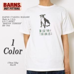 BARNS×TAKEDA MASASHI (バーンズ×タケダ マサシ) 米国製 半袖 Tシャツ