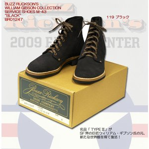 BUZZ RICKSON'S(バズリクソンズ) WILLIAM GIBSON COLLECTION SERVICE SHOES M-43 ''BLACK'' BR01247|hinoya-ameyoko