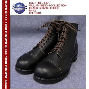 BUZZ RICKSON'S(バズリクソンズ) WILLIAM GIBSON COLLECTION BLACK SERVICE SHOES M-42 BR01918|hinoya-ameyoko