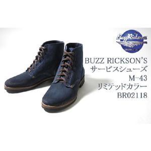 BUZZ RICKSON'S(バズリクソンズ) サービスシューズ M-43 リミテッドカラー BR02118|hinoya-ameyoko